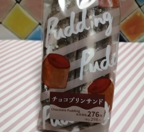 チョコプリンサンド【ローソン】