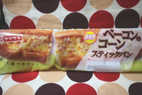 ベーコン&コーンスティックパン