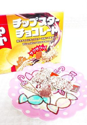チップスターチョコレート【不二家×YBC】