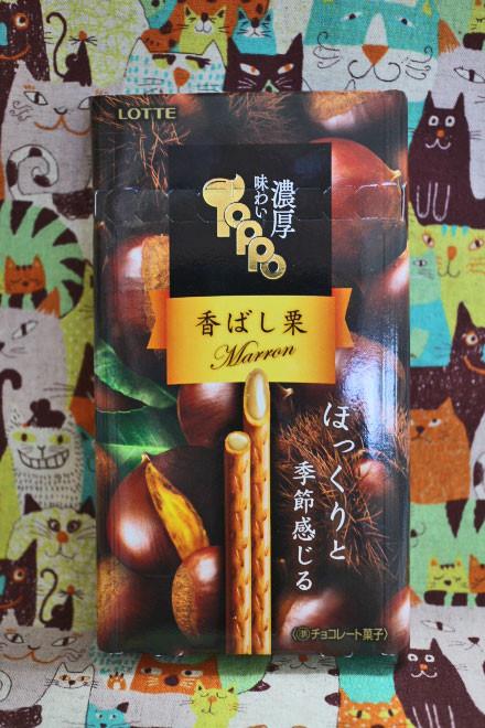 味わい濃厚TOPPO(トッポ)香ばし栗【ロッテ】