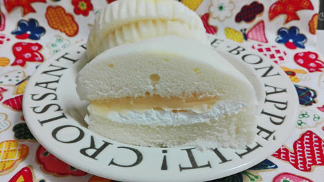 【ファミリーマート】たまごみたいな蒸しケーキ