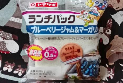 【山崎製パン】ブルーベリージャム&マーガリン