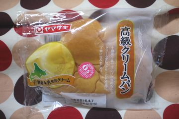 高級クリームパン