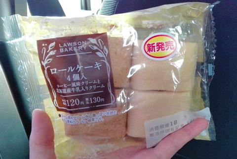 ロールケーキ コーヒー風味クリームと北海道産牛乳入りクリーム