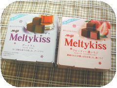 おやつは一日3個マデ-明治製菓:Meltykiss