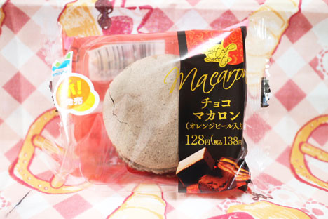 チョコマカロン(オレンジピール入り)