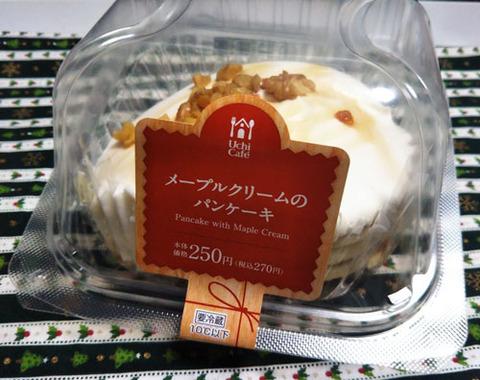 メープルクリームのパンケーキ【ローソン】