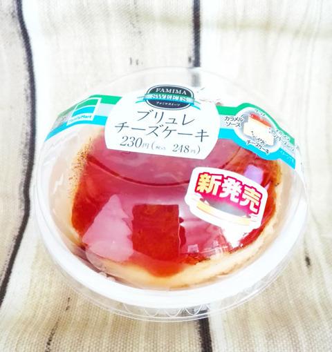 ブリュレチーズケーキ【ファミリーマート】