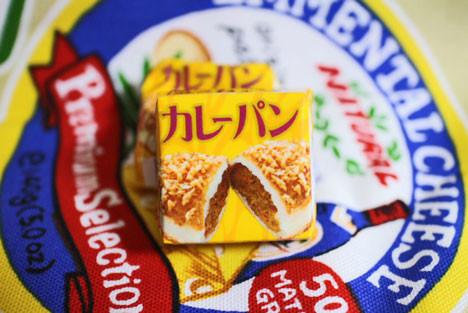 カレーパン【チロルチョコ】