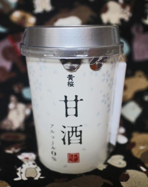 米麹甘酒カップ【黄桜】