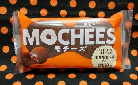 MOCHEES もちもち~ずチョコ【ローソン】
