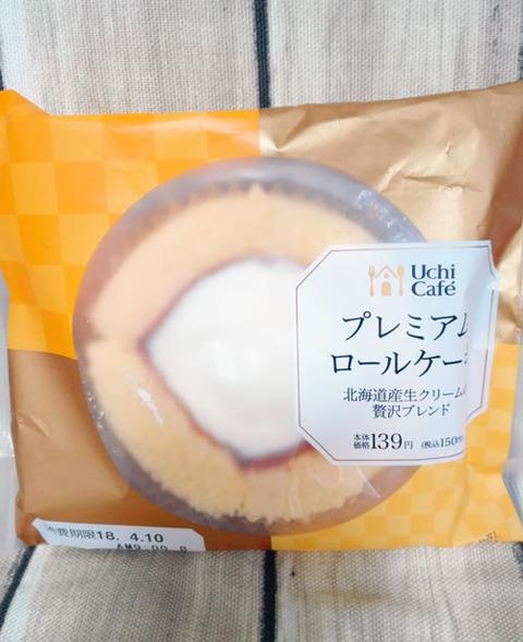 新プレミアムロールケーキ【ローソン】