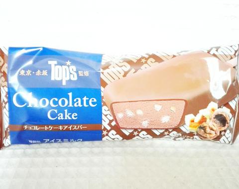 TOPS監修チョコレートケーキアイスバー【セブンイレブン】