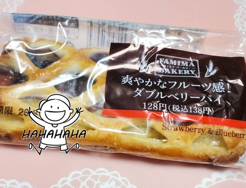 爽やかなフルーツ感!ダブルベリーパイ【ファミリーマート】