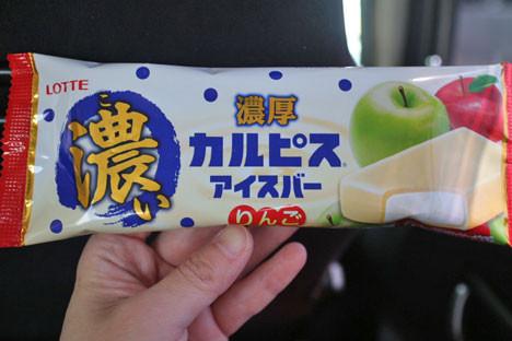濃厚カルピスアイスバー りんご【セブンイレブン】