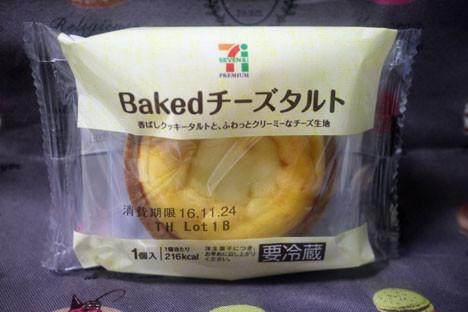 Bakedチーズタルト