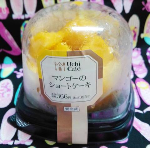マンゴーのショートケーキ【ローソン】