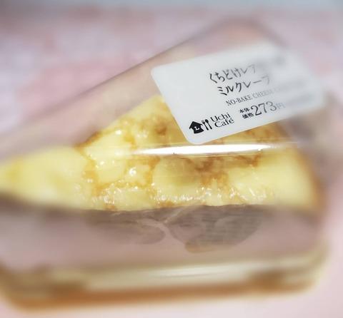 くちどけレアチーズミルクレープ【ローソン】