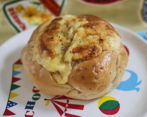 ふんわりチーズパン(ライ麦入り)