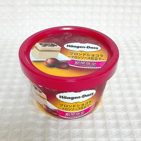 ブロンドショコラ~マロンソース仕立て~【ハーゲンダッツ】