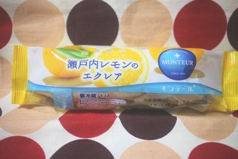 瀬戸内レモンのエクレア