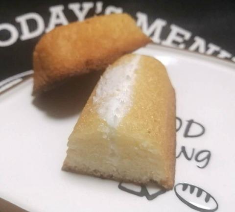 発酵バターのしっとりフィナンシェ【ファミリーマート】