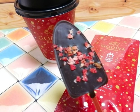 GODIVA×MACHI Café メルティショコラ【ローソン】
