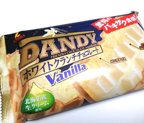 DANDYバニラ【フタバ】