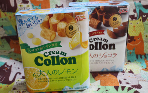 クリームコロン<大人のレモン>