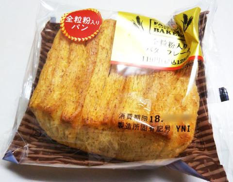 全粒粉入りバターフレーキ【ファミリーマート】