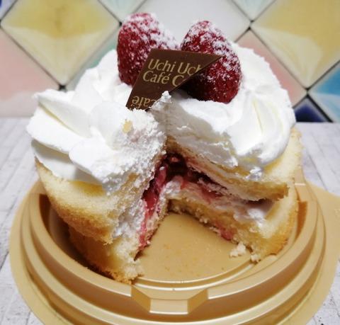 苺のミニホールケーキ【ローソン】