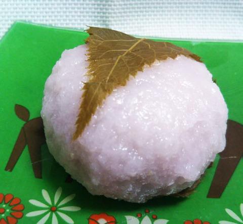 春の彩り桜餅【ファミリーマート】