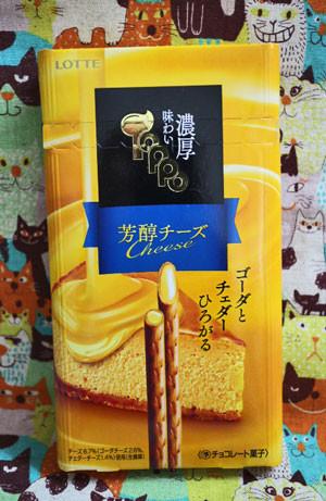 味わい濃厚トッポ (芳醇チーズ)【ロッテ】