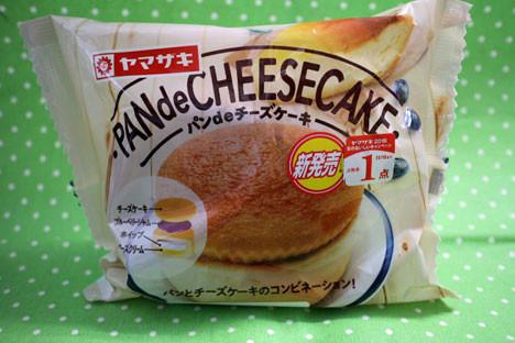 パンdeチーズケーキ