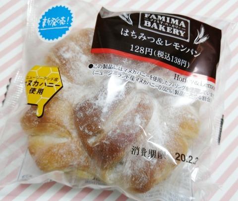 はちみつ&レモンパン【ファミリーマート】