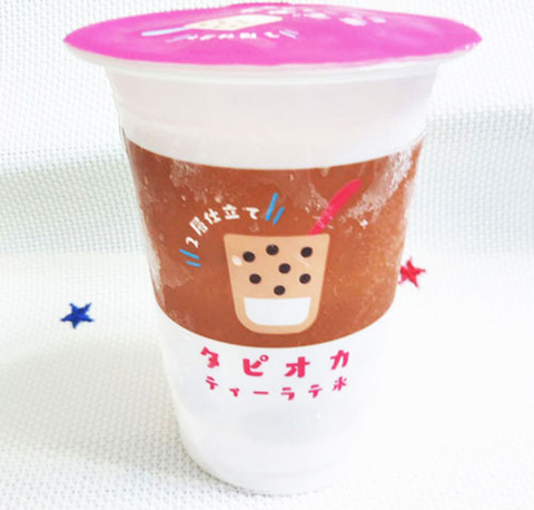 タピオカティーラテ氷【ファミリーマート】
