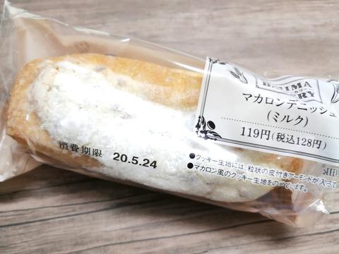 マカロンデニッシュ(ミルク)【ファミリーマート】