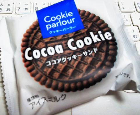 クッキーパーラー ココアクッキーサンド【フタバ】