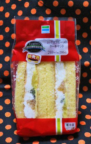 ミックスフルーツのケーキサンド【ファミリーマート】