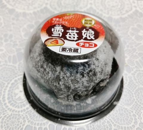 雪苺娘(ゆきいちご)チョコ【山崎製パン】