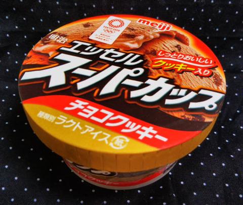 エッセルスーパーカップチョコクッキー【明治】
