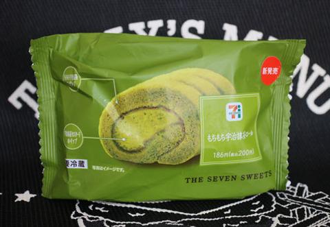 もちもち宇治抹茶ロール【セブンイレブン】