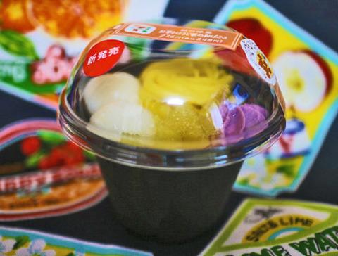 秋の味覚お芋とほうじ茶の和ぱふぇ【セブンイレブン】