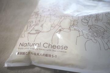 大人の配合チーズ