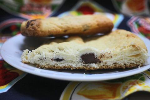 バニラ香るしっとり食感ビスチョコデニッシュ