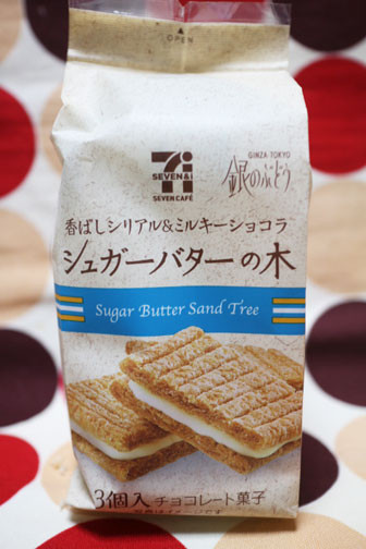 シュガーバターの木