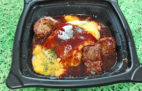 牛肉煮込みのデミオムライス