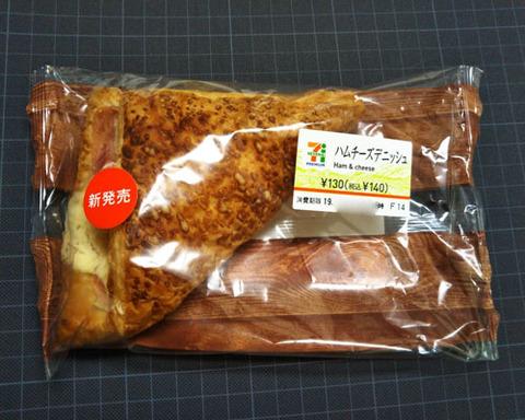 ハムチーズデニッシュ【セブンイレブン】