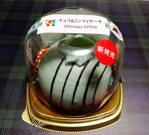 チョコ&ミンティケーキ【セブンイレブン】