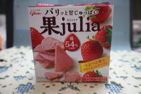 果julia(カジュリア)